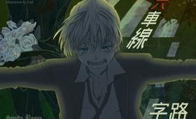 Rin Len Mania4